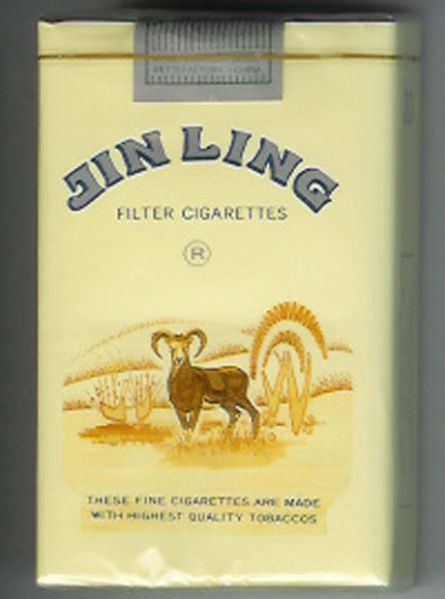 13.01.Cigarette.contrebande.Jin.ling.CIGARETTESPEDIA.460.620