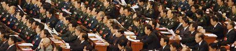 17e congrès du parti communiste chinois, 2007