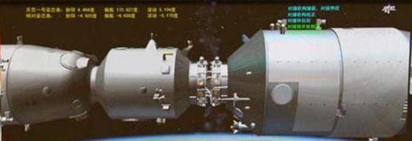 18.06.Chine.espace.CCTV.930.320