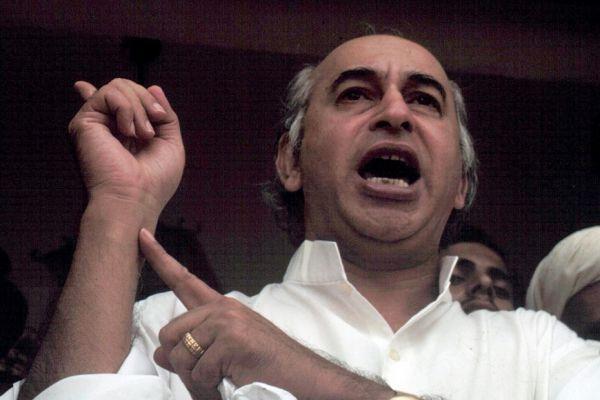 ali bhutto