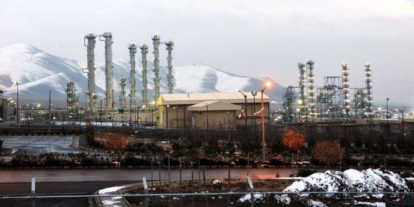 Arak Iran nucléaire 1280x640
