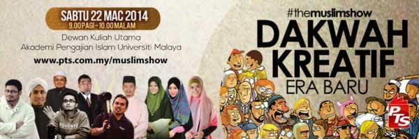 Bandeau Muslim Show Indonésie