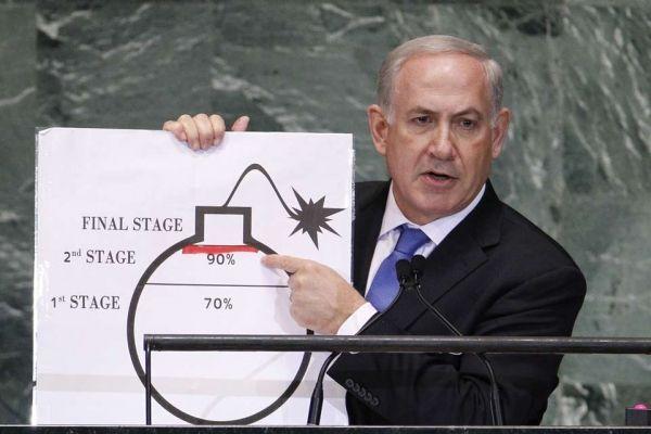 benjamin netanyahu à l'ONU-PHOTO LEGENDE