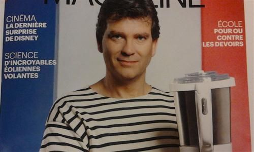 "Boursier.com - Arnaud Montebourg envoie des voeux 2013 très ""made in France"""