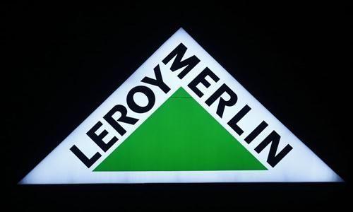 Boursier.com - Castorama et Leroy Merlin interdits d'ouverture le dimanche