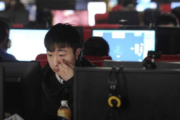 chine weibo 930