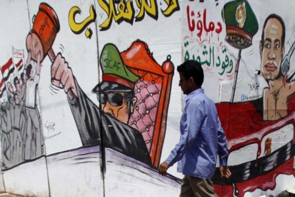 Graffiti anti-Sissi en Egypte