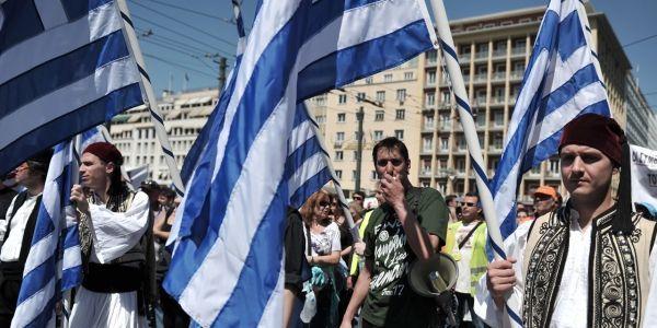 Grèce Manif AFP 1280