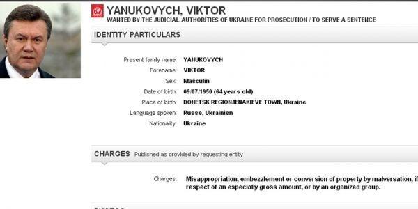 Ianoukovicth Interpol - 1280-640