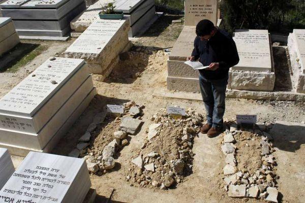 jerusalem tombes des 4 victimes de toulouse REUTERS 930620