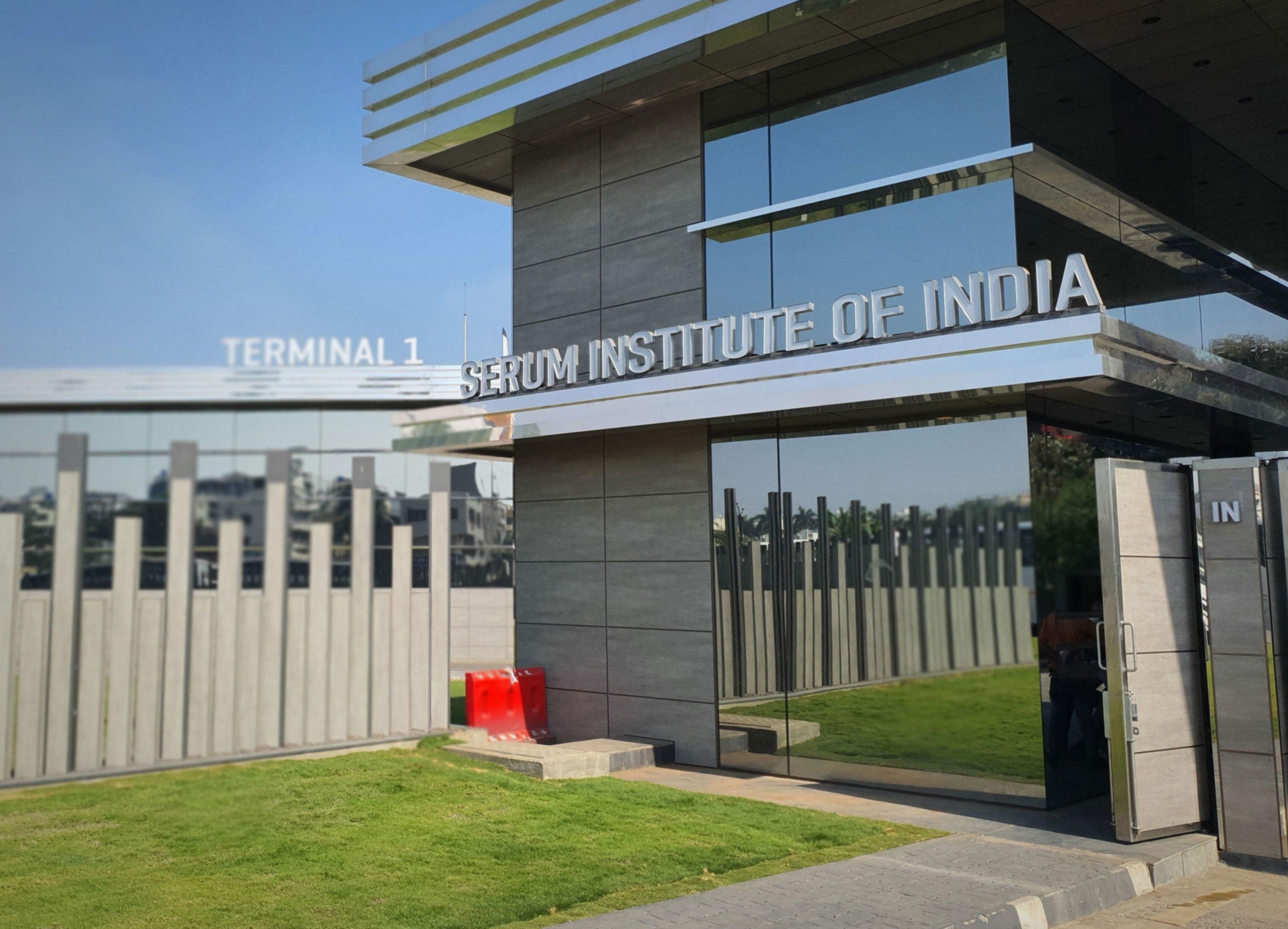 L'entrée principale du Serum Institute of India (1)