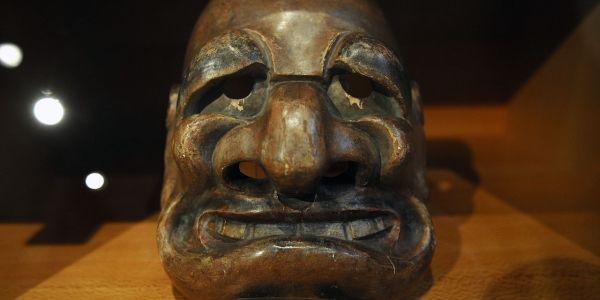masque1280