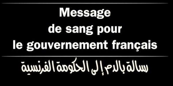 message, gardel, mort