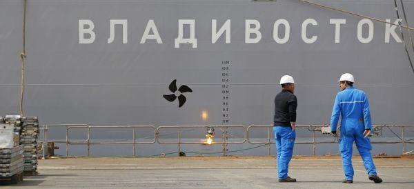 Mistral Vladivostok
