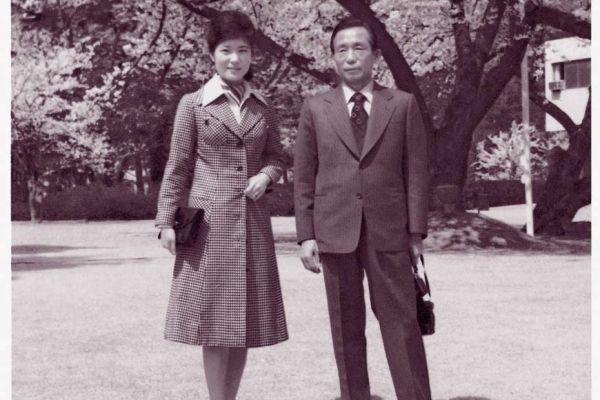 Park Geun-Hye, corée du sud