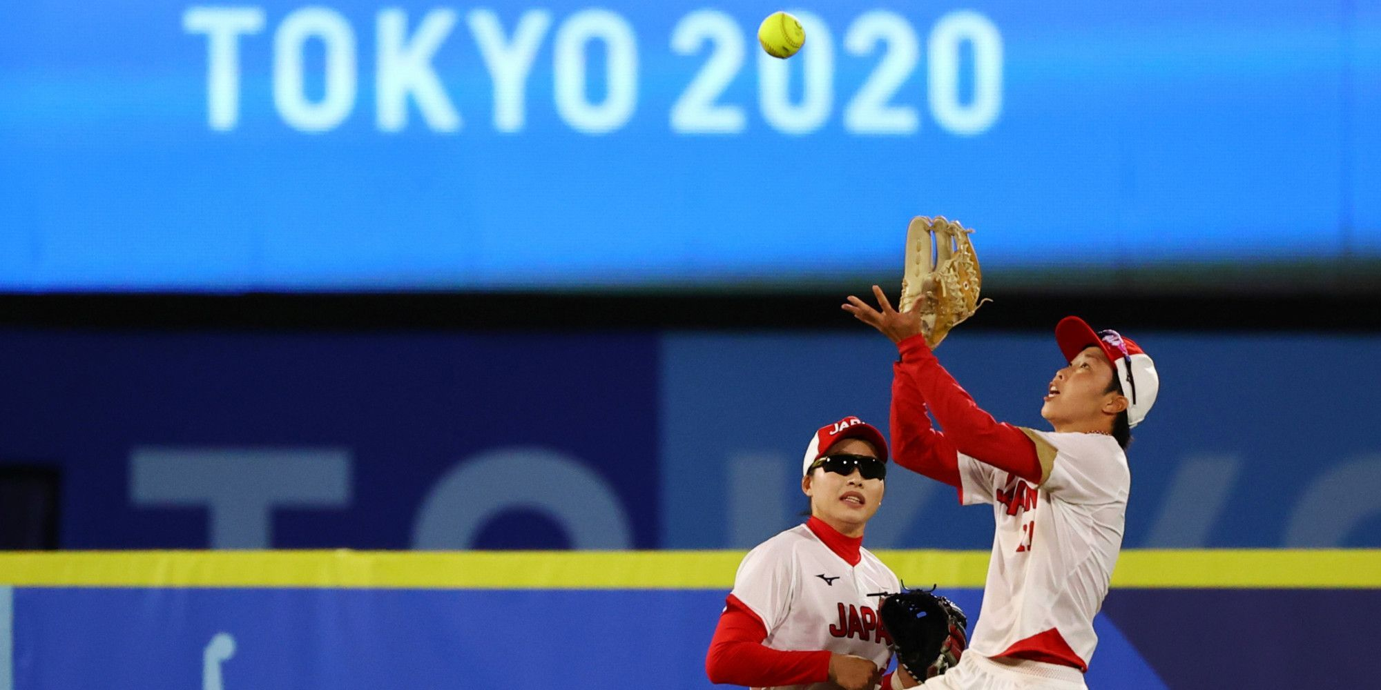 Softball final between Japan and the United States
