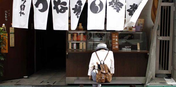 solitude au Japon, 460, REUTERS