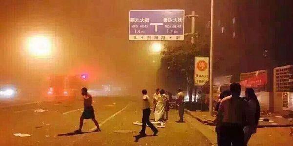 Tianjin2