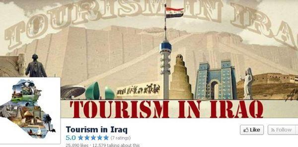 Tourisme en Irak, Facebook