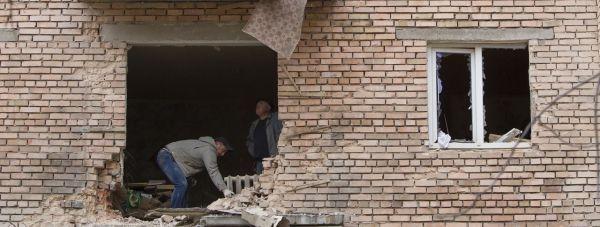 Ukraine endommagé bandeau