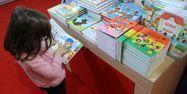 Le salon du livre et de la presse jeunesse ouvre ses portes mercredi 27 novembre à Montreuil, jusqu'au 3 décembre.