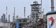 27.05.Raffinerie Total essence petrole.PHILIPPE HUGUEN  AFP.1280.640
