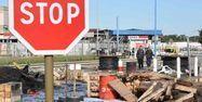 25.05.Blocage greve raffinerie FOs essence carburant.BORIS HORVAT  AFP.1280.640