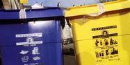 23.09.Dechets.poubelle.tri.recyclage2.MYCHELE DANIAU  AFP.1280.640
