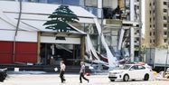 Liban Beyrouth Economie