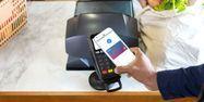 Google Pay 1280
