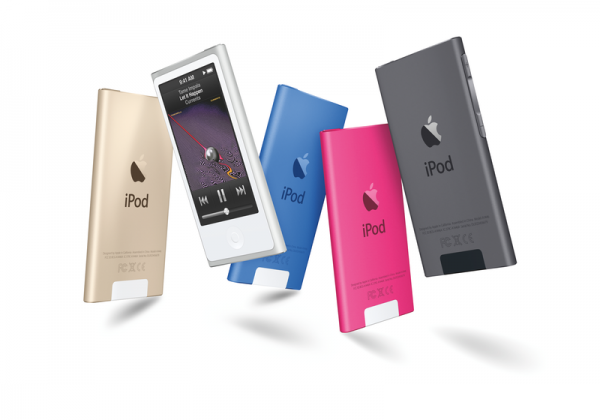 iPodNano-5Color-Dancing-PR-PRINT.0