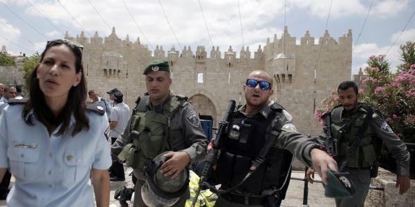 israel police 1280