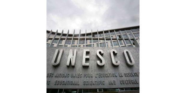 23.09 Unesco AFP LOIC VENANCE 640