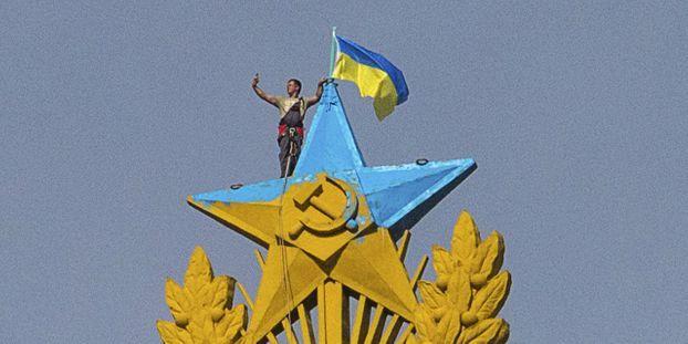 gratuit en ligne ukrainien datant modèle de service de rencontres