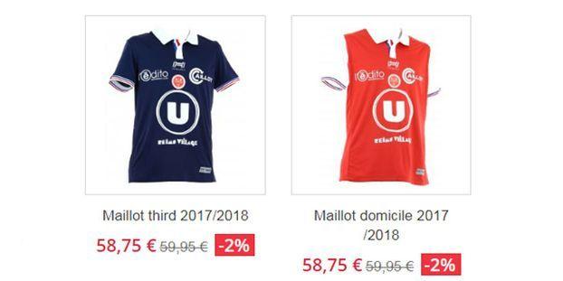 Le Stade De Reims Invente Les Maillots A Prix Fluctuant En