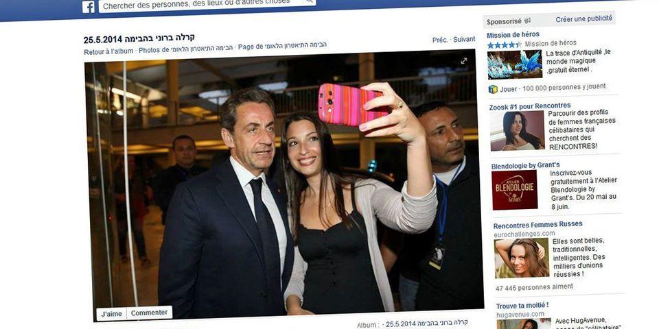 Et pendant ce temps là, Nicolas Sarkozy fait des selfies à Tel-Aviv
